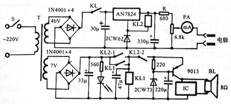 骨质增生治疗仪的电路原理如图61所示.