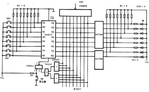 抢答按键为8路(sb0~sb7),74ls373的ce接地,使三态门导通,其输出分别