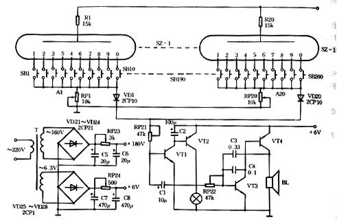 病房呼叫器电路图_病房呼叫系统电路图