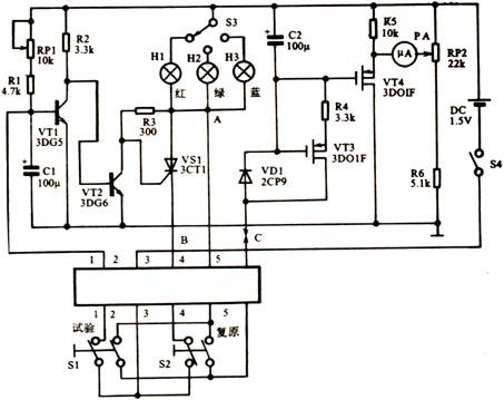 用全偏法测量微安表内阻的电路图