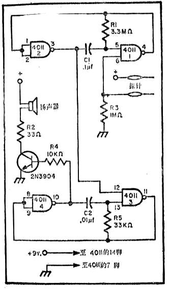 非门接成音频振荡器